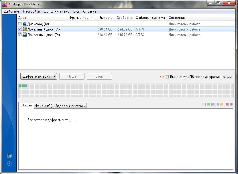 auslogics disk defrag 3.2.1.10